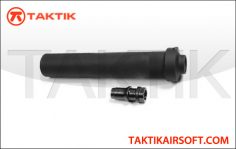 gg-ump-qd-reproduction-silencer-200-mm-metal-black