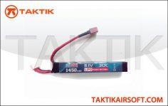 1100mAh Lipo 7.4V 20C stick