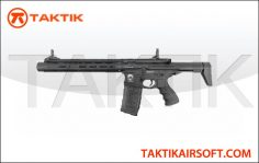 G&G PDW15-AR AEG Metal Black