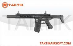 G&G PDW15-CQB AEG Metal Black