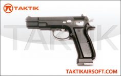 KJW KP-09 CZ-75 CO2 Metal Black