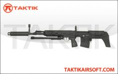 ASP SVU Bullpup Sniper Rifle Metal ABS black